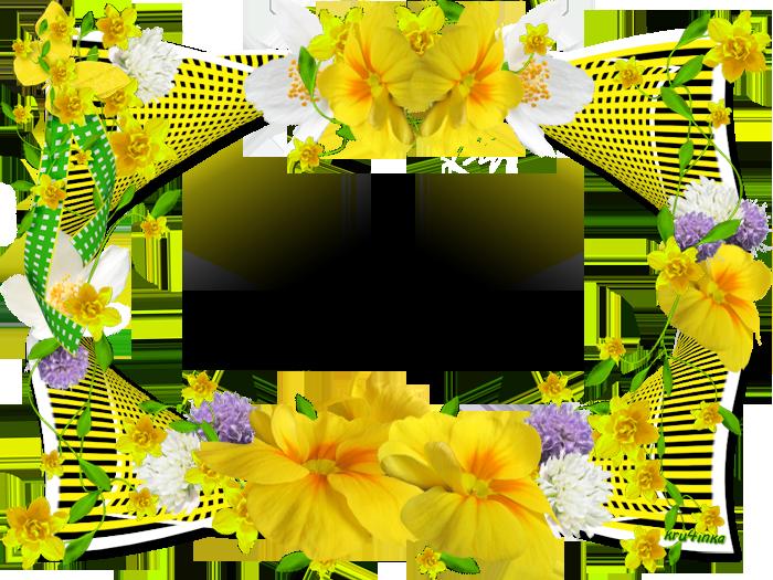 Рамочка-желтая (700x525, 532Kb)