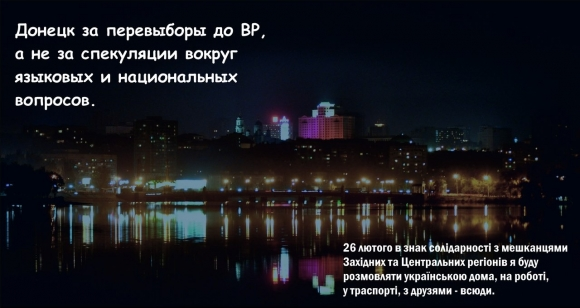 4621511_Ukraina (580x308, 215Kb)