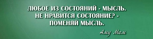 5449506_2304414 (600x154, 22Kb)