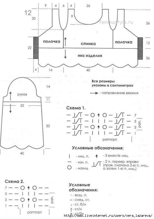 koftochka_belaya_shemy_1 (492x700, 126Kb)