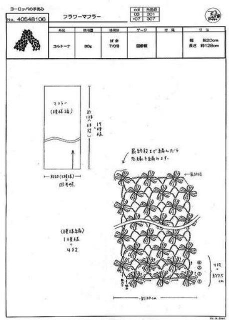 16 (459x640, 105Kb)