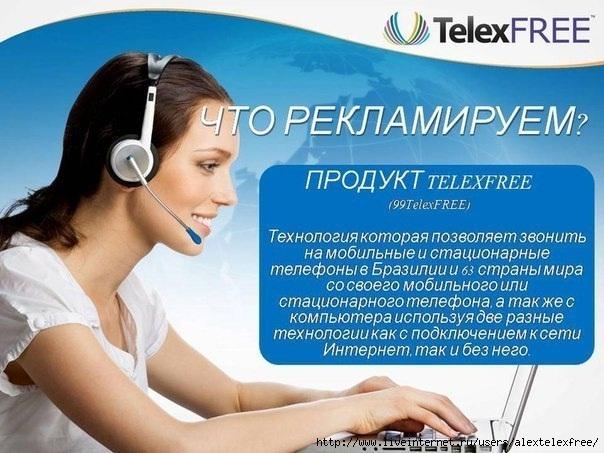 технологии (604x453, 181Kb)