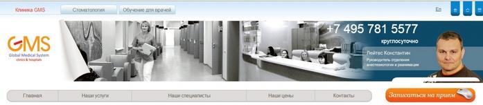 Москва заказать сколько стои массаж спины/4682845_ivi (700x152, 74Kb)