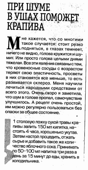 язык мой друг мой_cr1 (363x700, 191Kb)