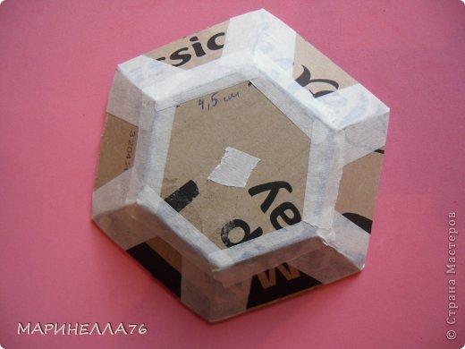 变废为宝:宝石箱(大师班) - maomao - 我随心动