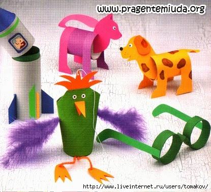 brinquedos-reciclagem-rolo-de-papel-higienico-dia-das-criancas-atividades-reciclagem-educacao-infantil (415x377, 145Kb)