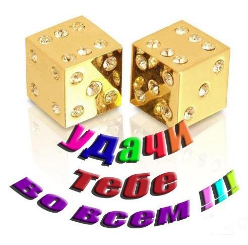 http://img0.liveinternet.ru/images/attach/c/10/110/552/110552640_75485845.jpg