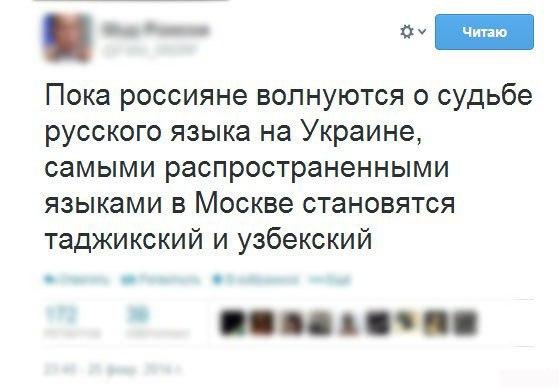 русский язык (559x389, 38Kb)