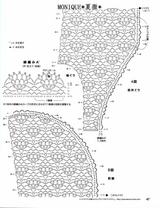 Ажурный жилет крючком. Схемы (5) (535x700, 218Kb)