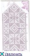 7d622bc8e3fdt (104x194, 16Kb)