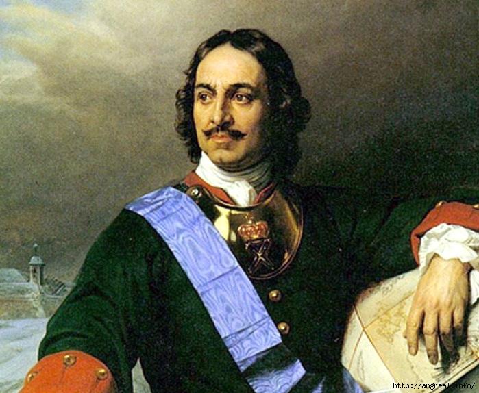 Семь тайн русского монарха. Петр Великий