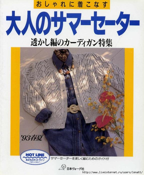 folder (574x700, 339Kb)