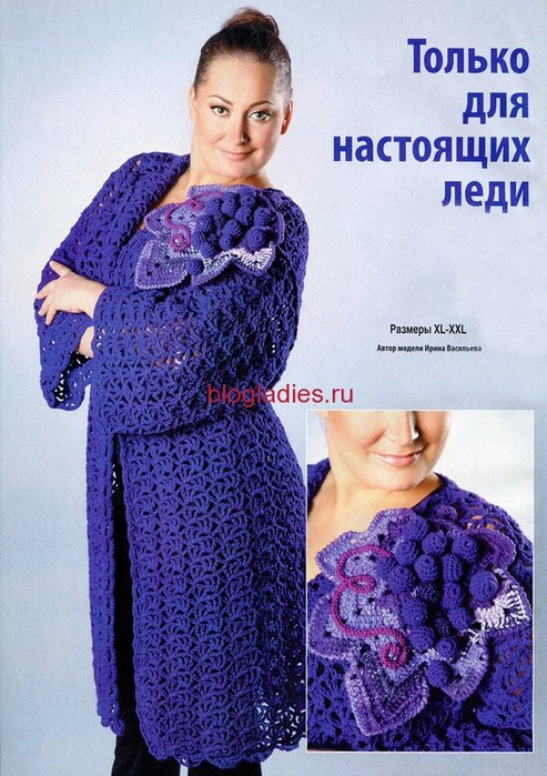 пальто для полных (493x700, 125Kb)