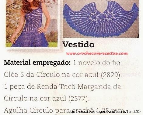 VESTIDO CROCHE COM RECEITAS B (470x379, 165Kb)