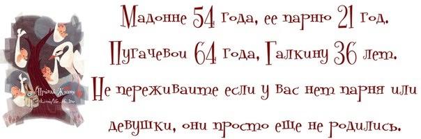1372189914_frazochki-30 (604x200, 72Kb)