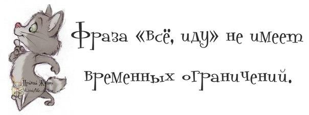 1372189945_frazochki-19 (604x225, 43Kb)