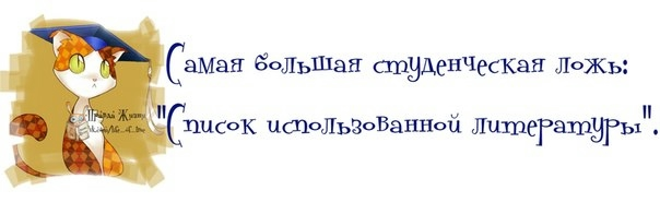 1372189960_frazochki-17 (604x185, 48Kb)