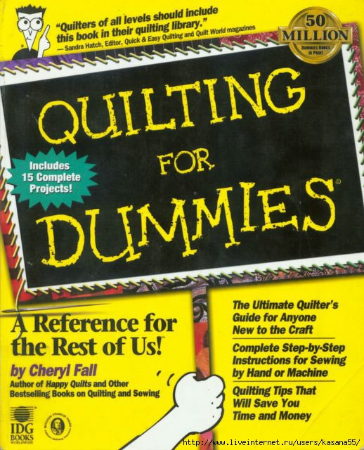 Quilting For Dummies 000 fc (518x640, 226Kb)