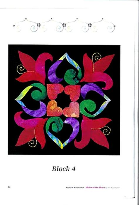 block_4 (474x700, 183Kb)