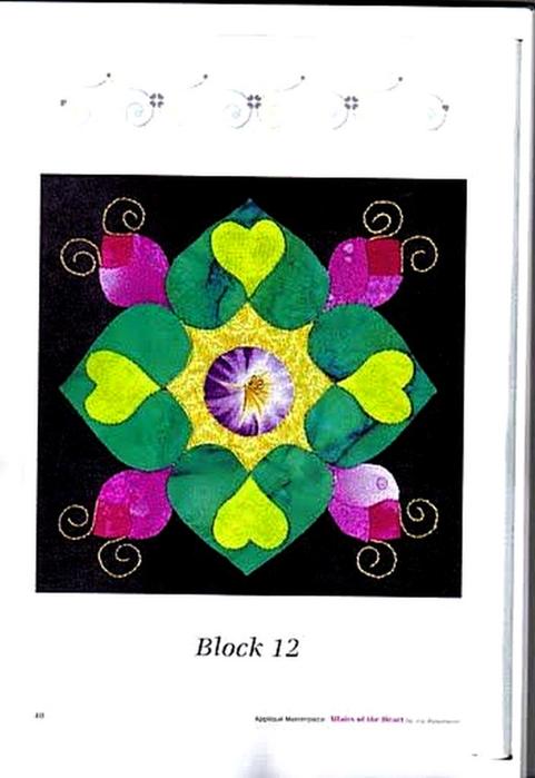 block_12 (481x700, 212Kb)