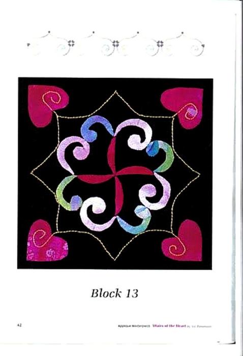 block_13 (478x700, 159Kb)