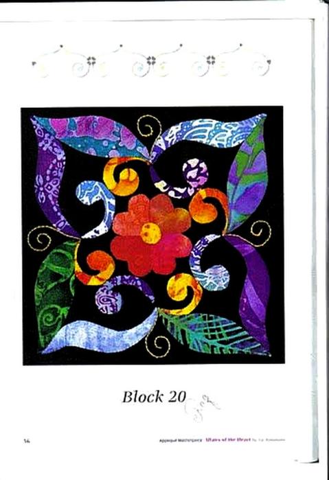 block_20 (479x700, 224Kb)