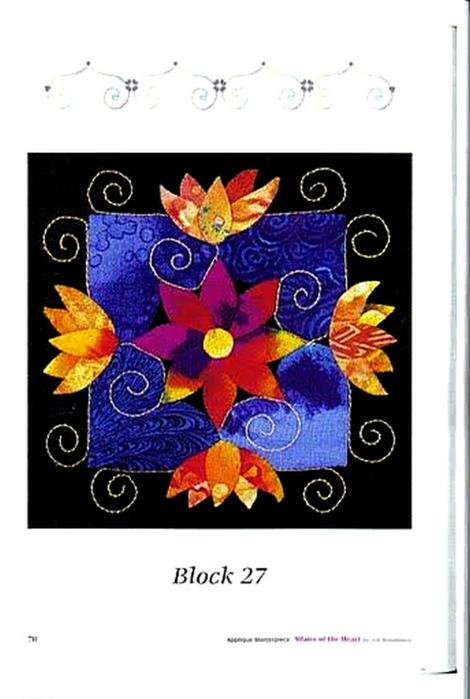 block_27 (470x700, 214Kb)
