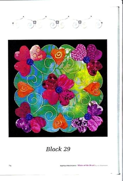 block_29 (476x700, 236Kb)