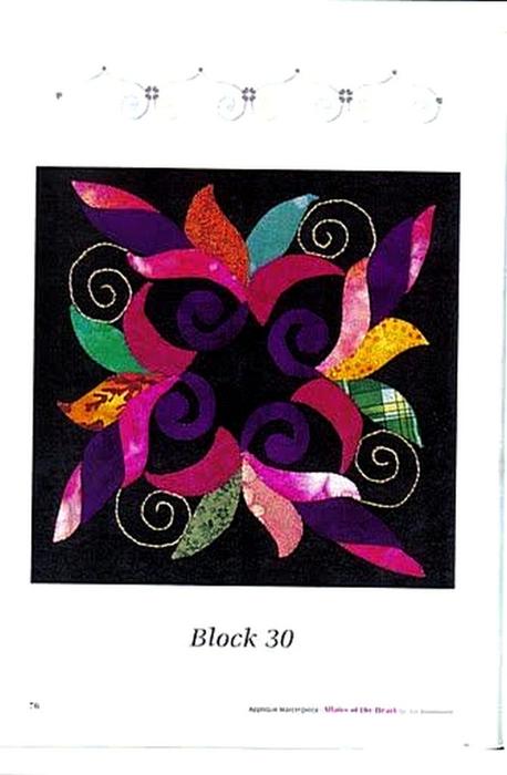 block_30 (458x700, 206Kb)