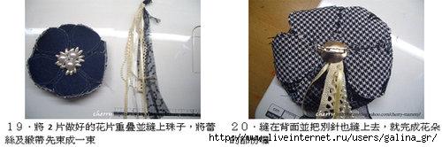 Купить русские прокси socks5 для парсинга приватных баз