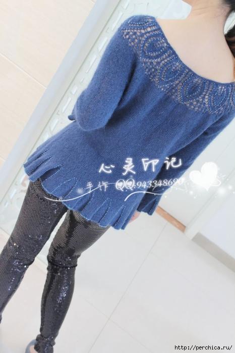 Синий Пуловер С Кокеткой