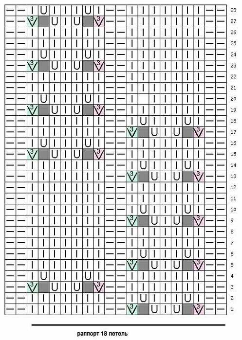 230-2 (497x700, 77Kb)
