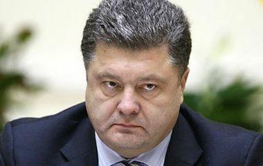 П.Порошенко - прогнали из Крыма (380x240, 19Kb)