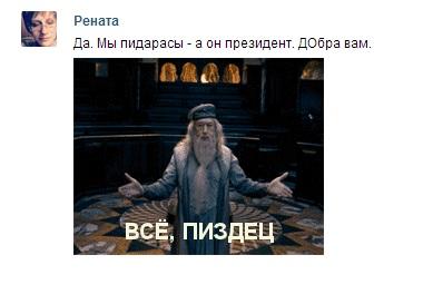 Александр Метелица-3 (389x273, 28Kb)