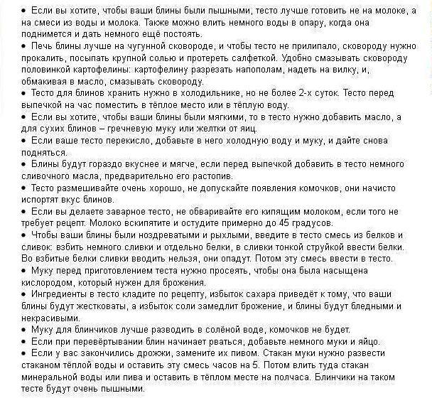 2777768_Bezimyannii (608x560, 126Kb)