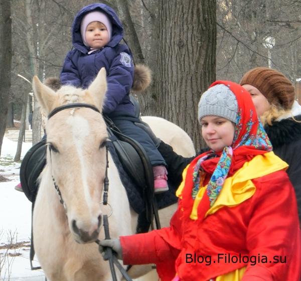 Катание на лошадях в Архангельском/3241858_det001 (600x560, 194Kb)