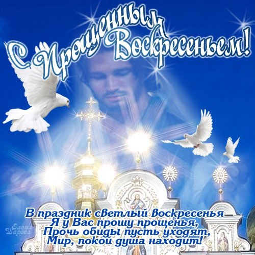 http://img0.liveinternet.ru/images/attach/c/10/110/623/110623998_LkJePb9ItF4.jpg