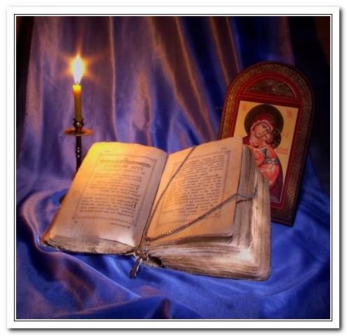Магические заговоры принесут удачу и богатство Женский Рай