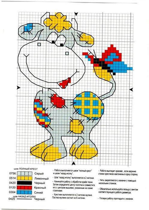 vaca pet (497x700, 76Kb)