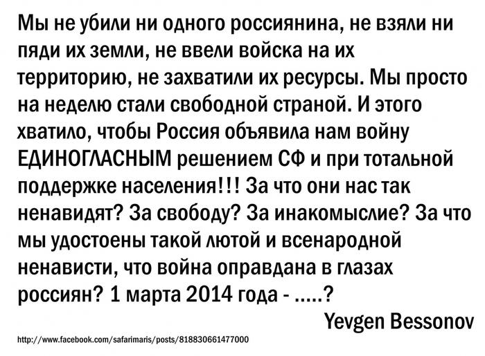 3821971_rysskim (700x515, 209Kb)