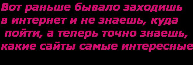 3821971_saiti (665x225, 19Kb)