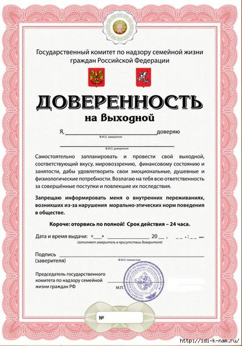 лиц (490x700, 281Kb)