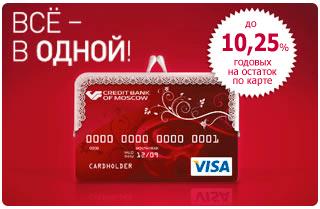 Хочешь денег – возьми кредит (3) (320x209, 81Kb)