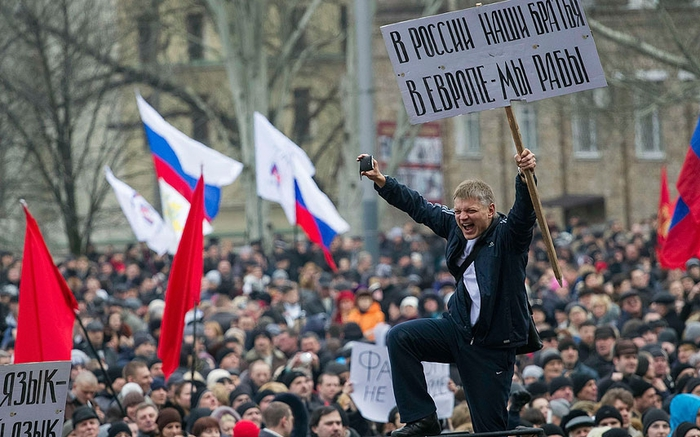 Угроза войны между Украиной и Россией