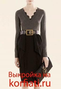 ubka_2014 (260x375, 50Kb)
