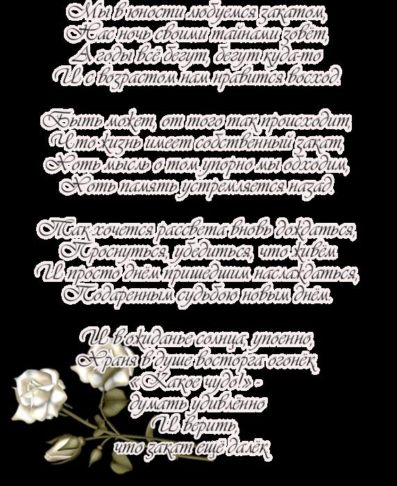 0_66308_ecb8f060_XXL.jpg (572x700, 427Kb)