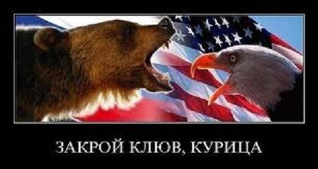 россия (462x246, 35Kb)