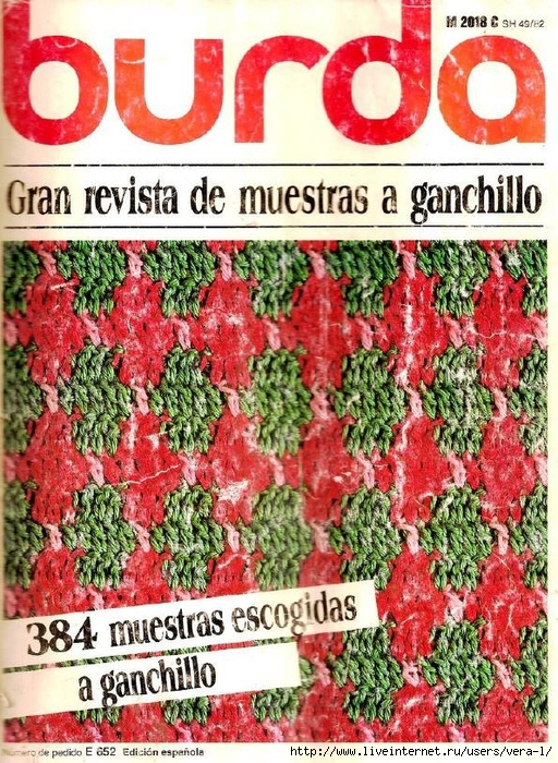 Burda special - E652 - 1982_ESP - Gran revista de muesta a ganchillo_1 (512x700, 425Kb)