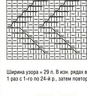 0_ccb7c_8c96f0a5_L (304x337, 89Kb)