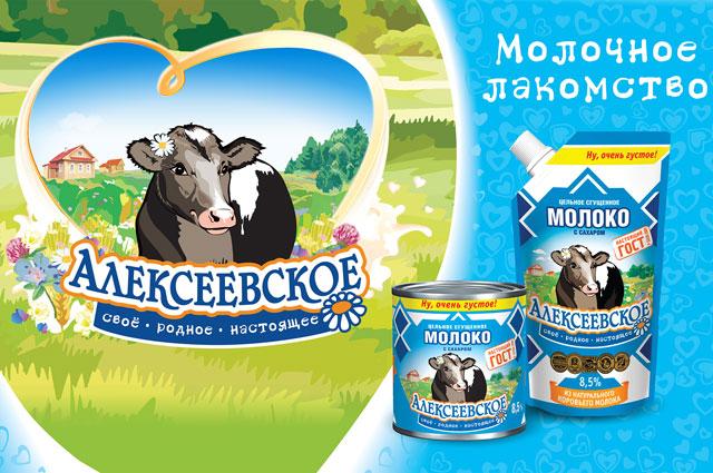 молоко (640x425, 107Kb)